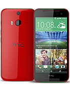Cambia o recicla tu movil HTC Butterfly 2 por dinero