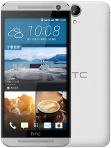 Cambia o recicla tu movil HTC One E9 por dinero