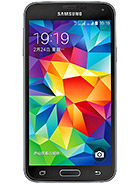 Cambia o recicla tu movil Samsung Galaxy S5 G900 16GB por dinero